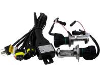 Lot de 2 ampoules xénon de rechange DC H4 4300k