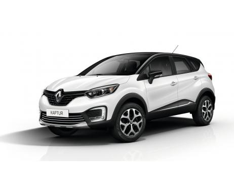 Lower radiator grill chrome trim Renault Captur