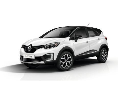 Baguette de calandre inférieure chromée Renault Captur