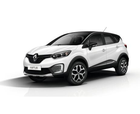 Fog lights chrome trim Renault Captur
