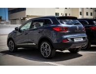 Trunk chrome trim Renault Kadjar