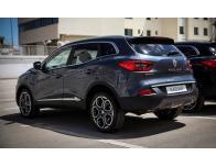 Trunk chrome trim Renault Kadjar