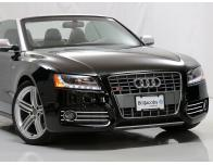 Fog lights chrome trim Audi S5
