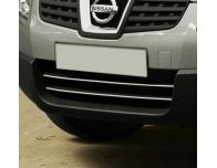 Lower radiator grill chrome trim Nissan Qashqai 2 08102 phase 2 10142 phase 30710